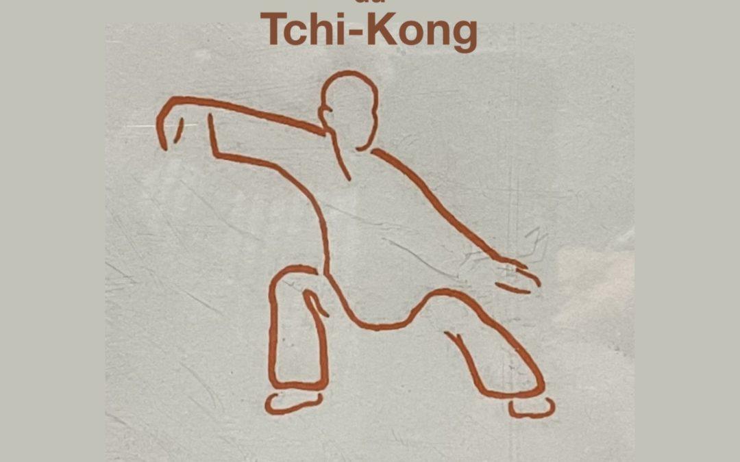 Arpajon, 7 décembre : Séminaire Tchi Kong